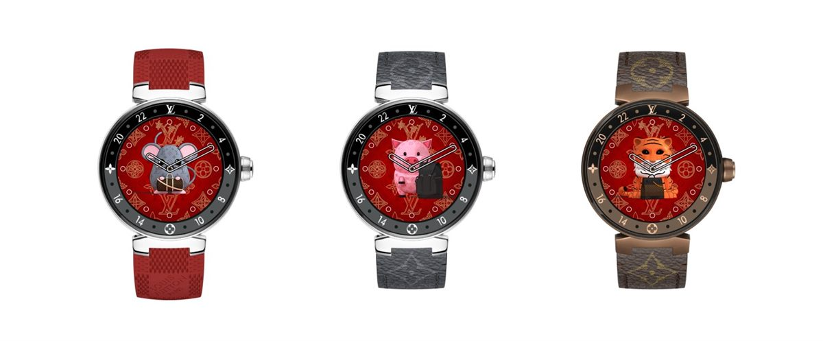 TAMBOUR HORIZON - CHINESE NEW YEAR 2020